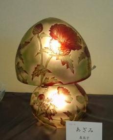 あざみ:ランプ